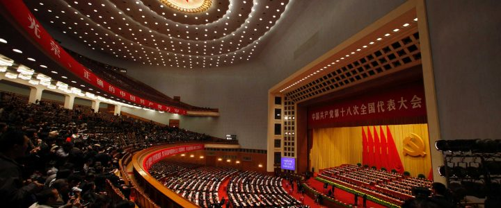Çin Komünist Partisi Merkez Komitesi Parti Üyesi Olmayan Önemli Kişilere Demokratik Danışmanlık Konferansı ve Sempozyumu Düzenledi Xi Jinping Konferansı Yönetti ve Önemli Demeçler Verdi