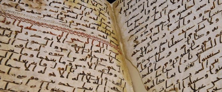 Birmingham Üniversitesi'nde Bulunan Eski Kuran Hz. Muhammed'in Arkadaşı Hz. Ebu Bekir'e Ait Olabilir
