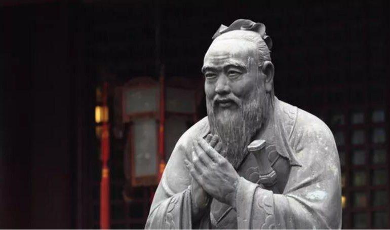 Çin '