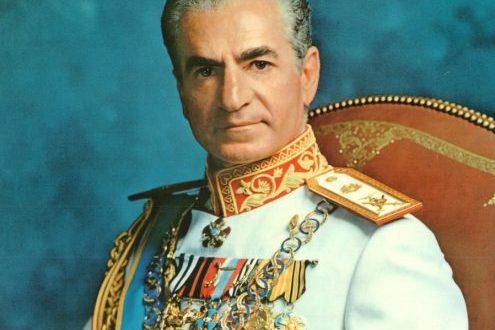 1979 Öncesi İran / Bölüm 1