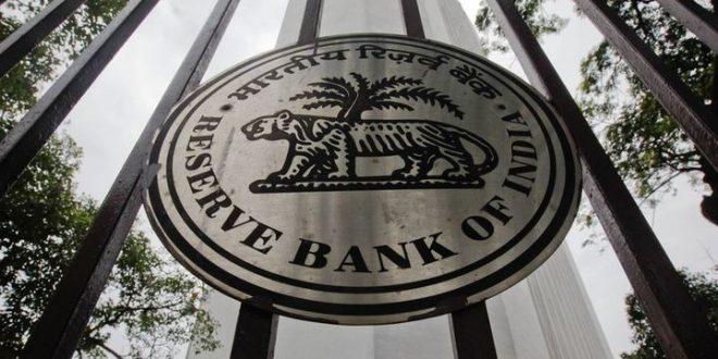 Hindistan Merkez Bankasındaki Acil Atama